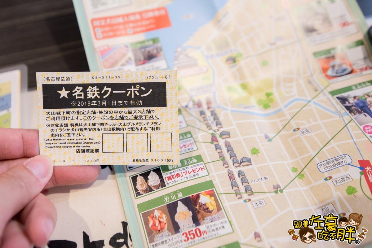 日本名古屋 犬山城+老街(中部探索之旅)-65