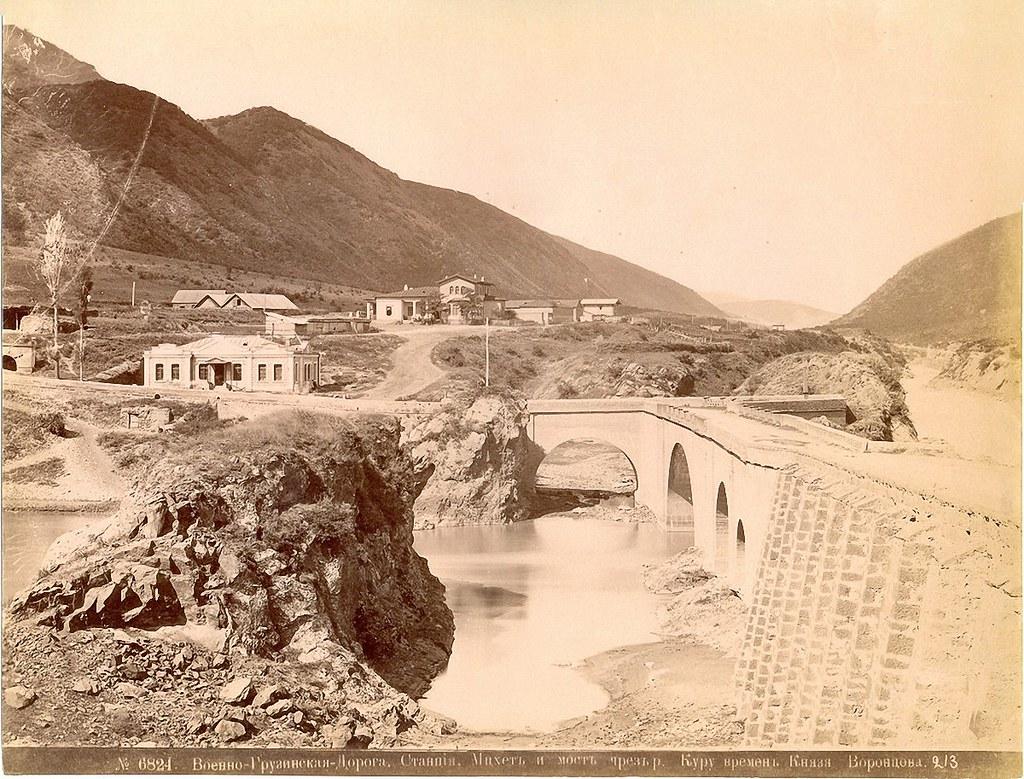 Станция и мост через р. Куру