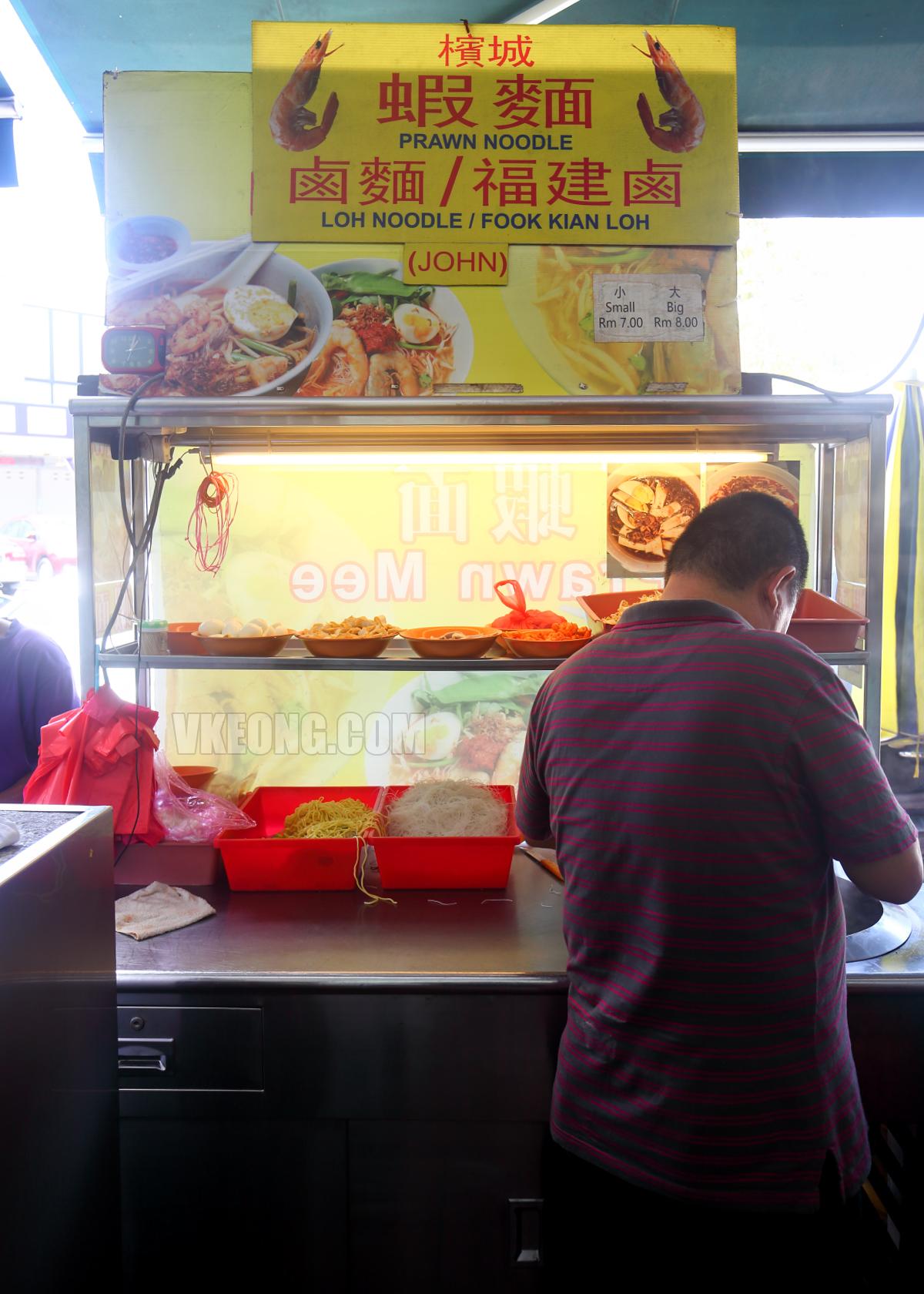 John-Penang-Prawn-Noodle-Loh-Mee