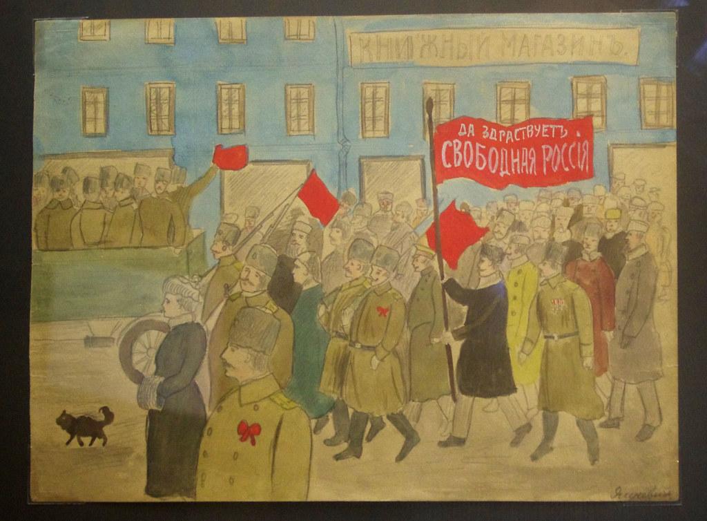 6. Демонстрация с лозунгом «Да здравствует свободная Россия!» Автор Яцкевич. Москва, февраль – март 1917