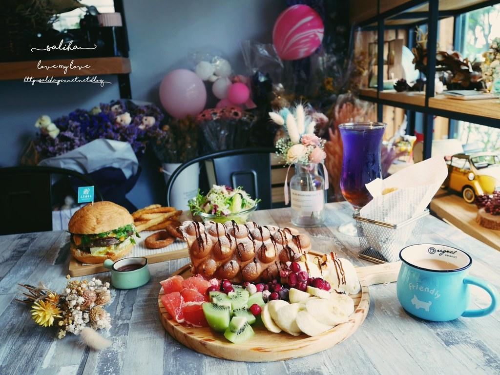 捷運新店區公所站氣氛好浪漫下午茶花草慢食光餐廳