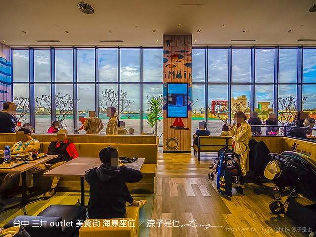 台中 三井 outlet 美食街 海景座位 1