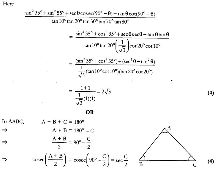 CBSE Sample Papers for Class 10 Maths Paper 10 41