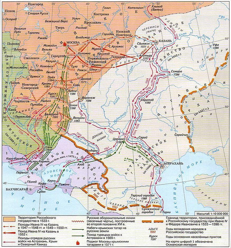 Поход Девлет-Гирея на Москву