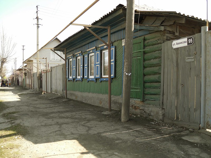 Барнаул, улица Аванесова № 95.