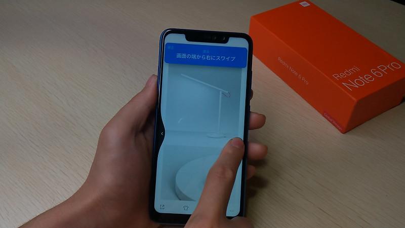 Xiaomi Redmi Note 6 Pro 開封 (55)