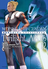 Twilight Axis 2