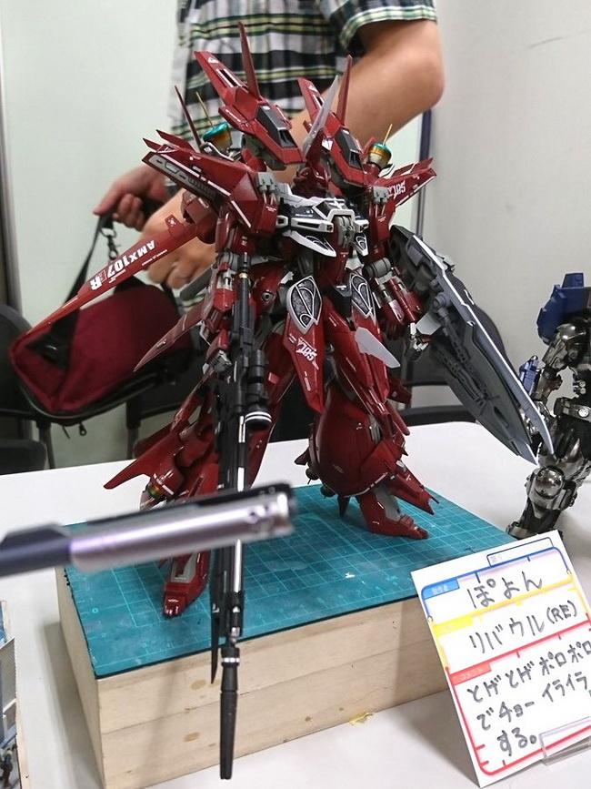 Yashio-Model2018_141
