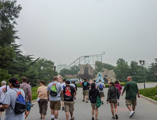 Photo 1 of 6 in the Feng Shen Coaster gallery
