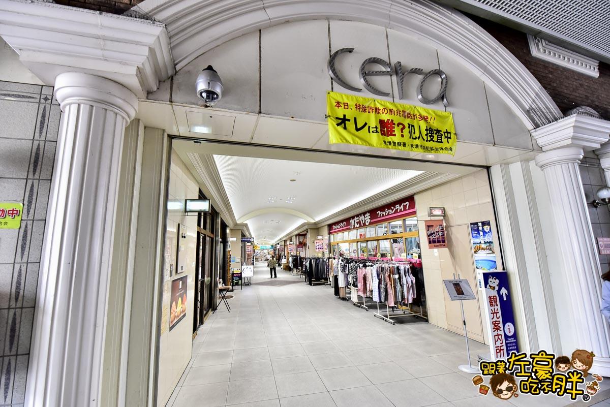 招財貓的故鄉 日本常滑市-5