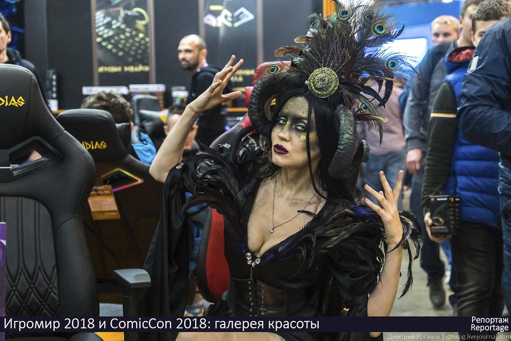 Игромир 2018 и Comiccon Russia 2018: галерея красоты
