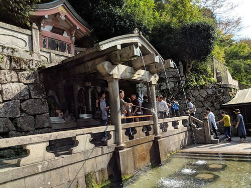 Japan Trip 2018 1564