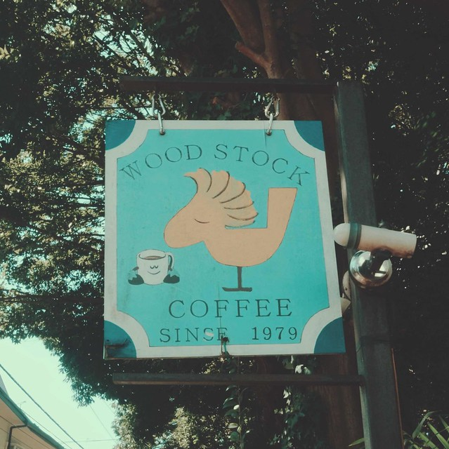 Coffee shop signboard