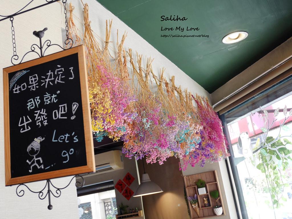 台北農安街行天宮附近餐廳美食推薦遇見美好早午餐咖啡廳 (12)