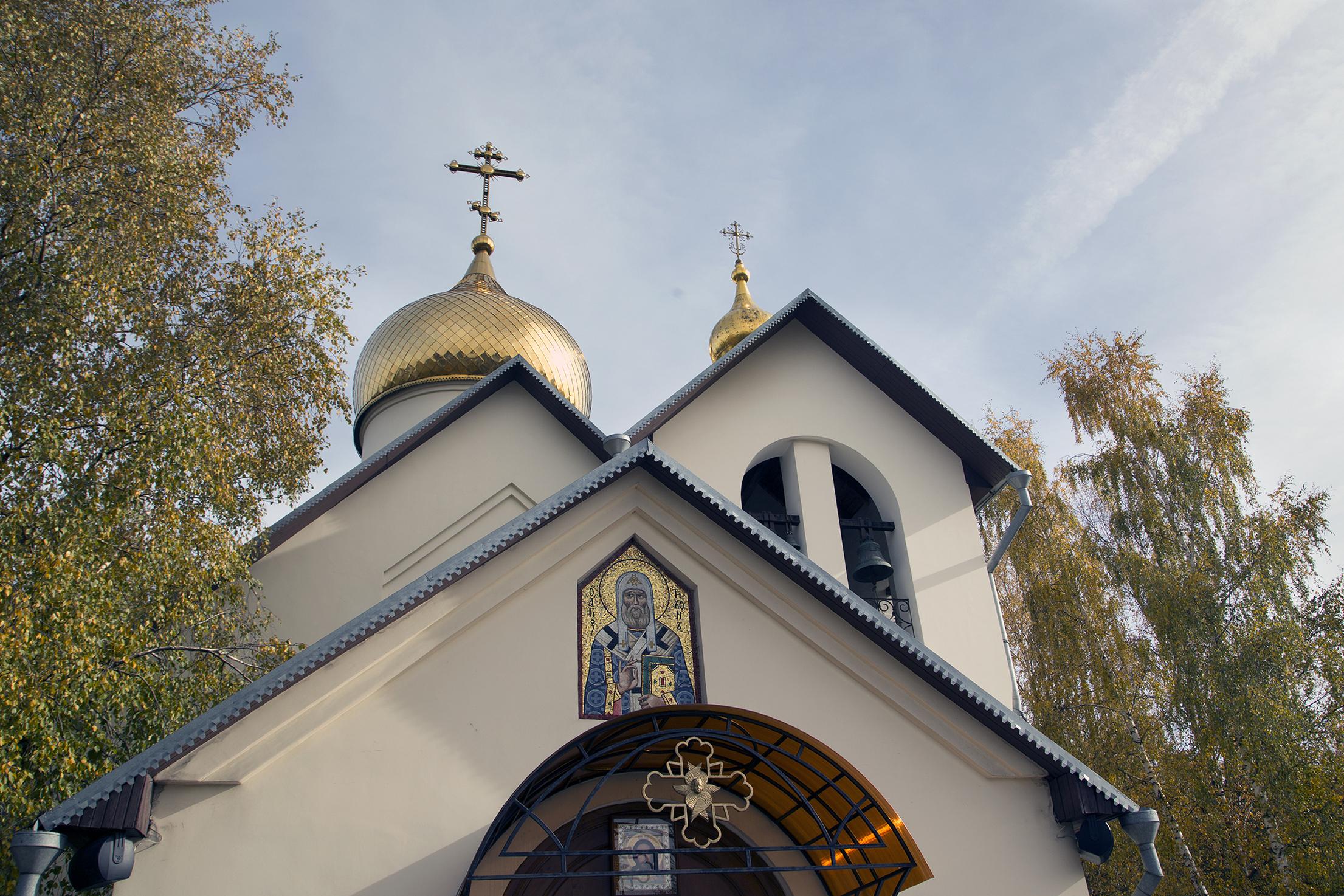 В храме Святителя Тихона, Патриарха Всероссийского, в Московском в день престольного праздника состоялось архиерейское богослужение