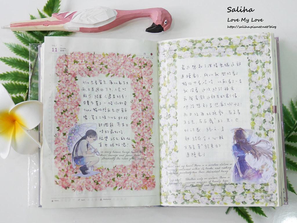 手帳裝飾日記紙膠帶裝飾技巧分享推薦 (6)