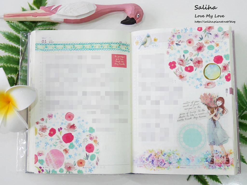 手帳裝飾日記紙膠帶裝飾技巧分享推薦 (1)