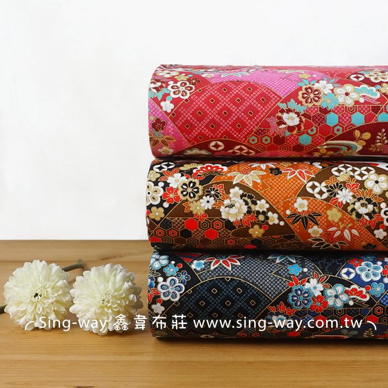 燙金屏風 繁花 方格塊 花草 日式優雅風格 紅包袋 手工藝DIY布料 CA450767