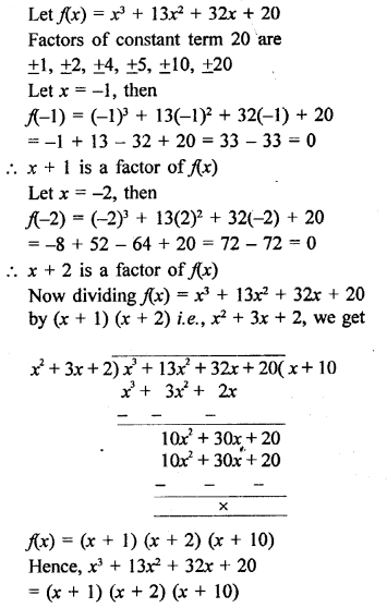 RD Sharma Class 9 PDF Chapter 6 Factorisation of Polynomials