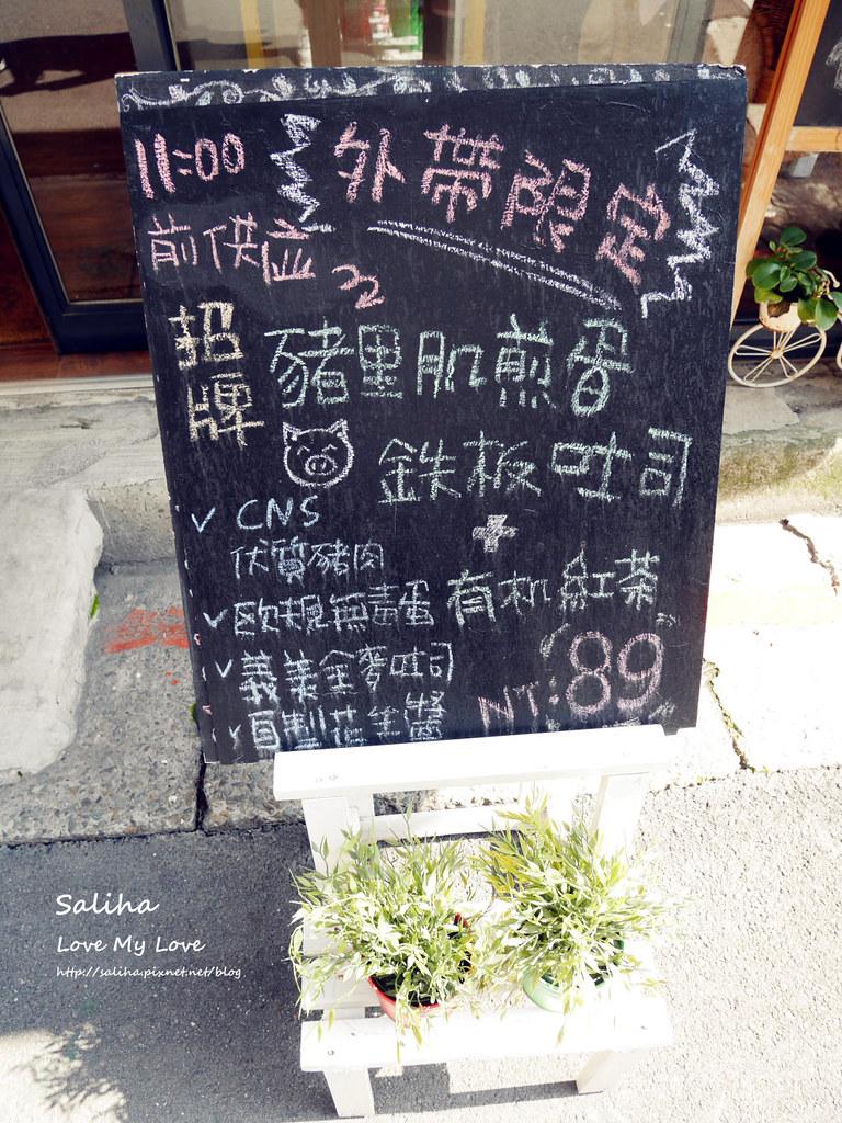 台北中山區農安街行天宮站附近好吃外帶早餐店推薦遇見美好價格價位