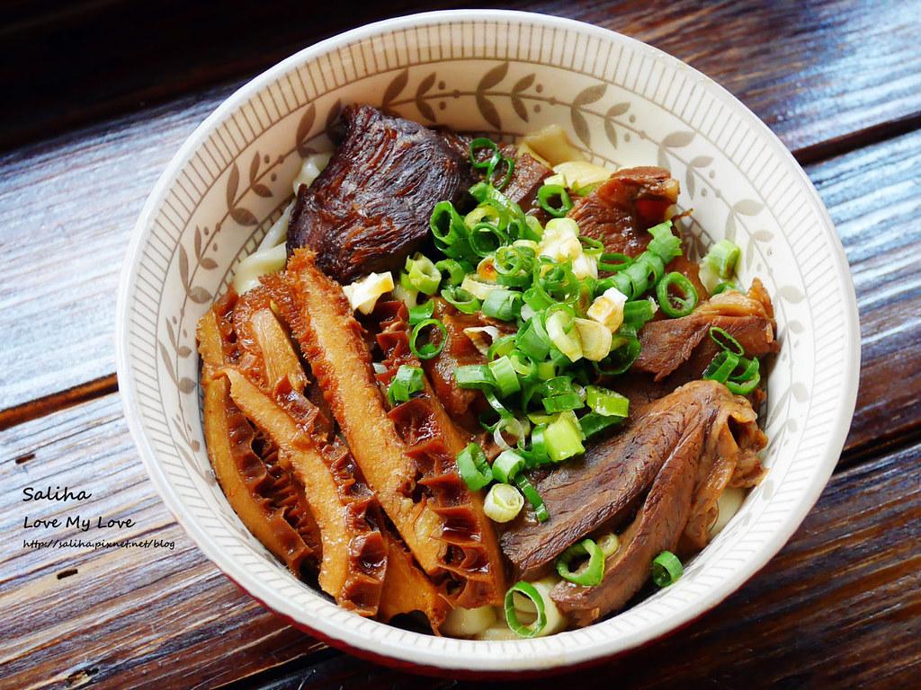 新店小碧潭站附近好吃餐廳美食推薦在家吃飯 (5)