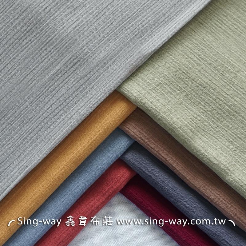 素色皺紋 棉麻混紡 簡約無印 禪風  夏季服裝布料 FA490167
