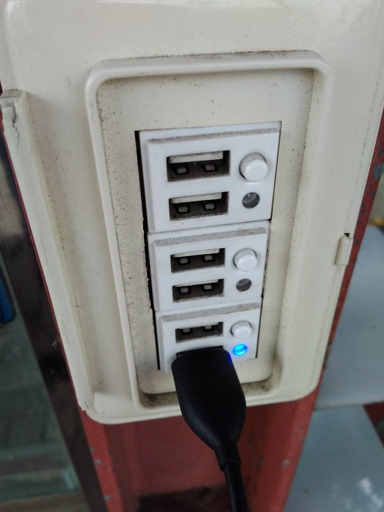 USB充电口