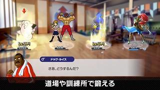 大乱闘スマッシュブラザーズSPECIAL - 訓練所
