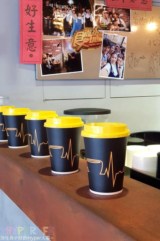 復興咖啡交易所_F X C E (6)