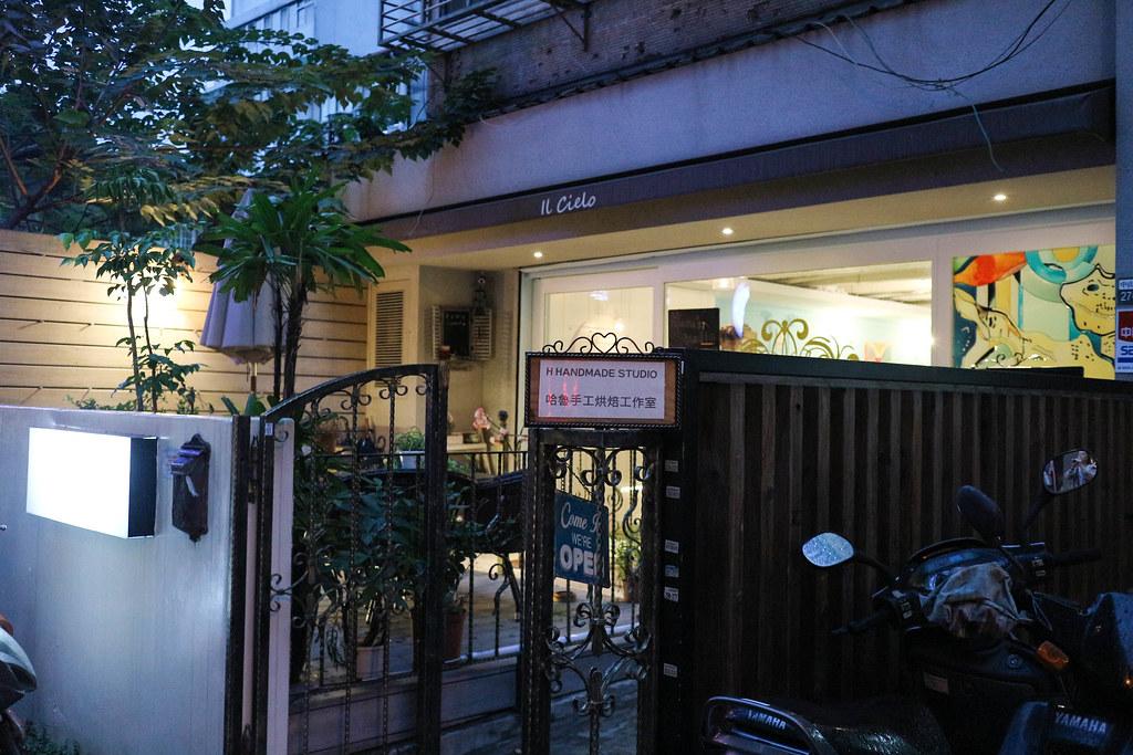 春日甜bistro café (4)