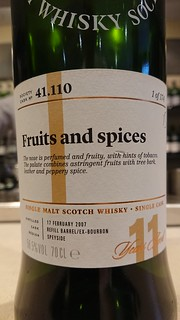 SMWS 41.110 - Fruits and spices