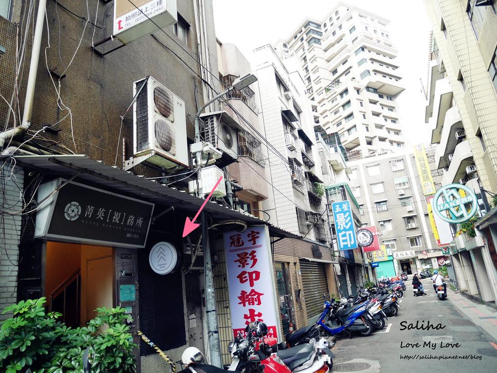 台北公館不限時咖啡廳推薦imperfect cafe下午茶讀書插座 (1)