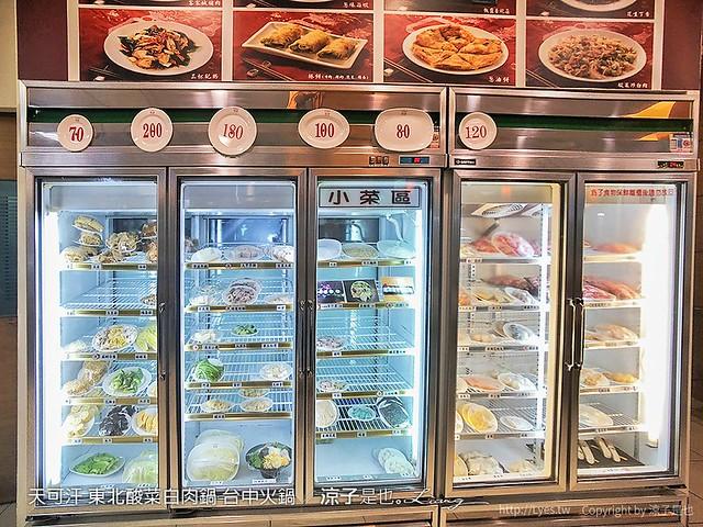 天可汗 東北酸菜白肉鍋 台中火鍋 5