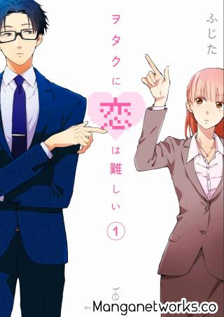43601213050 0b8f6210e5 o Wotaku Ni Koi Wa Muzukashii: Tình yêu của các otaku