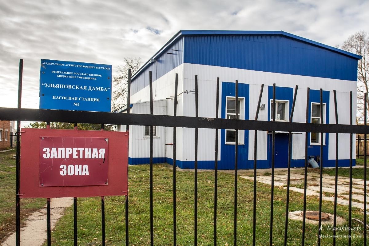 Ульяновск, дамба, Волга, Нижняя терраса