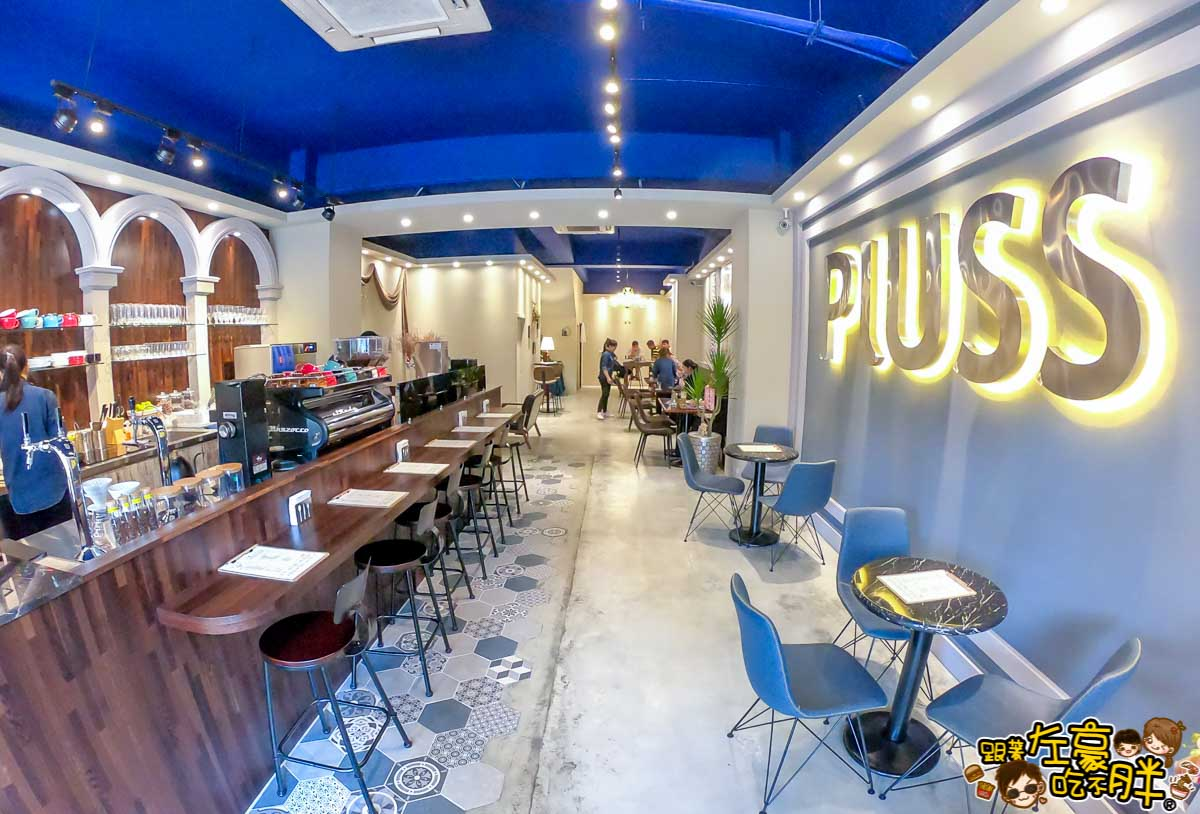 PLUSS coffee 泇典咖啡-9