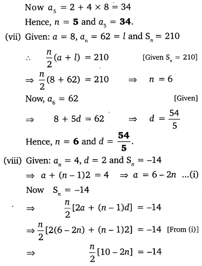 NCERT Solutions for Class 10 Maths Chapter 5 Arithmetic Progressions 57