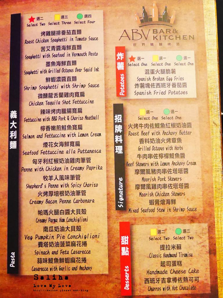 板橋府中站ABV閣樓餐酒館頂樓景觀餐廳菜單menu訂位價格心得評價 (5)