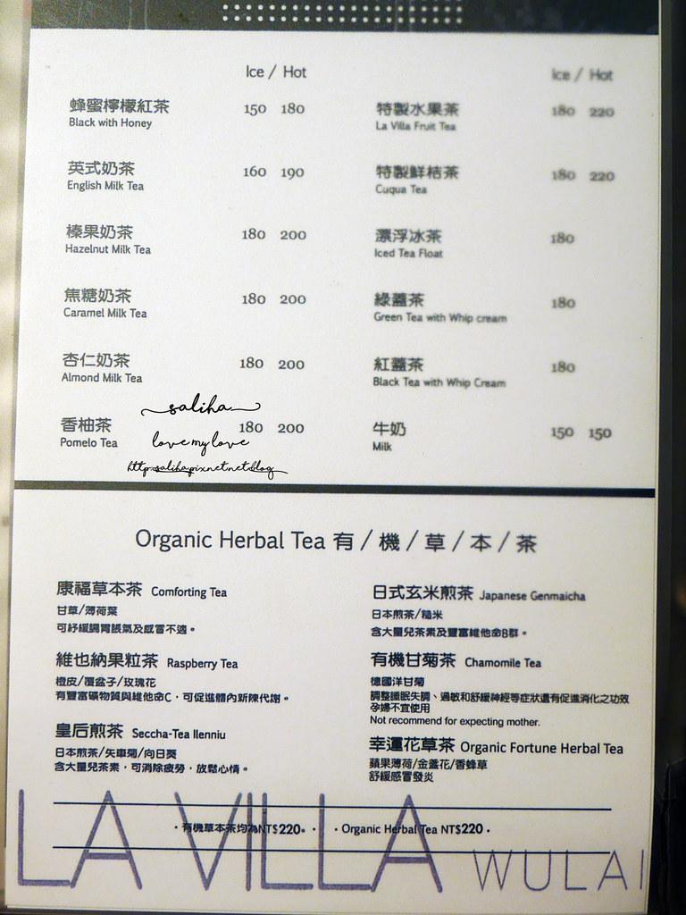 la villa cafe 烏來菜單價位menu訂位價格 (1)