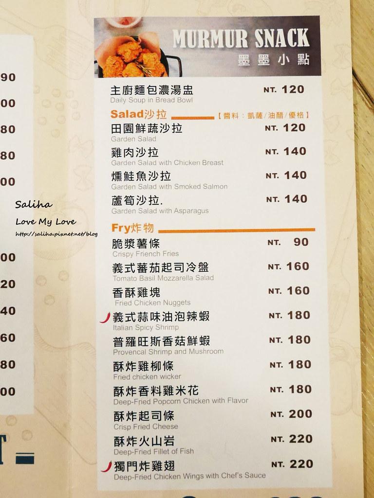 台北東區墨墨義大利麵 murmur pasta菜單價位menu訂位 (3)