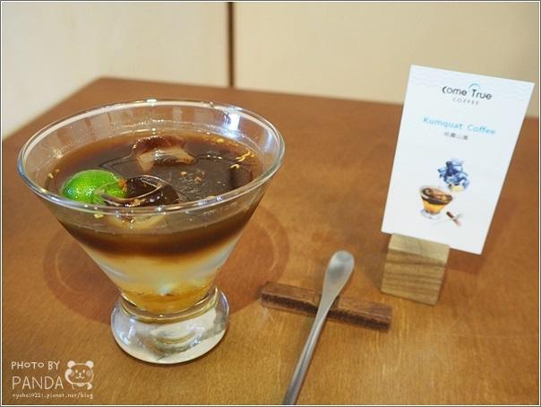 成真咖啡 桃園藝文町店 (59)
