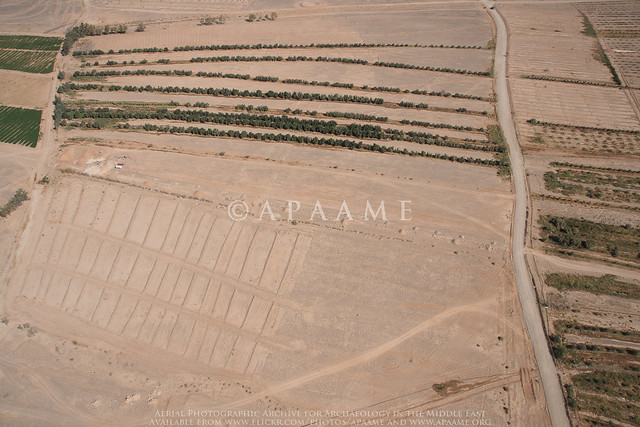 Isfir Agricultural Complex Central, Nikon D5, AF Zoom-Nikkor 28-105mm f/3.5-4.5D IF