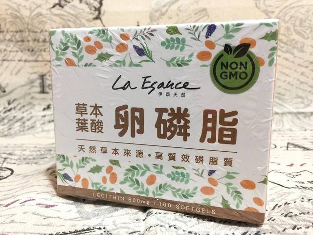 (體驗)孕前、懷孕、產後哺乳的營養補充選擇【La Esance 伊頌天然】草本葉酸卵磷脂~