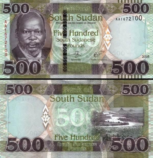 500 Juhosudánskych Libier, Južný Sudán 2018, P16