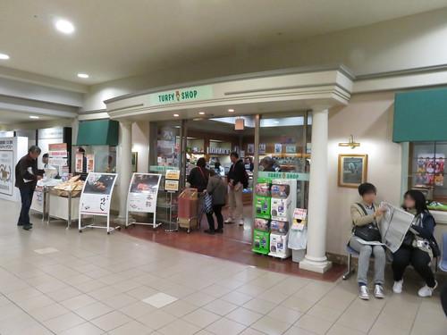 福島競馬場のターフィーショップ