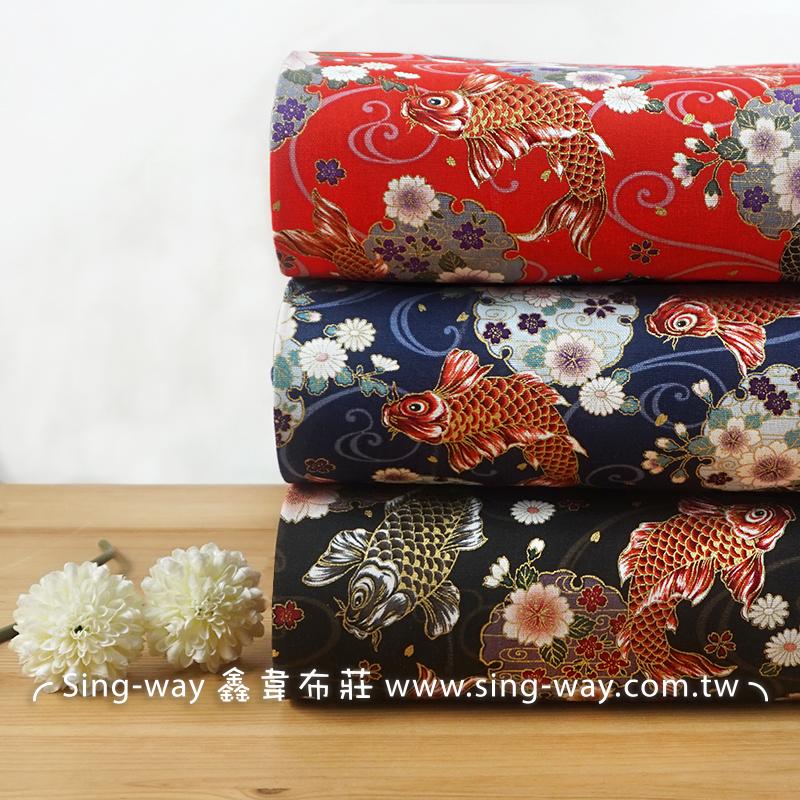 燙金花圃錦鯉 日式和風 錦鯉 櫻花 魚躍龍門 手工藝DIY布料 CF550716