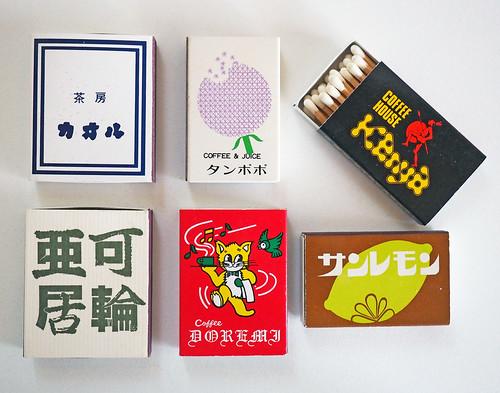 大阪の喫茶店のマッチ