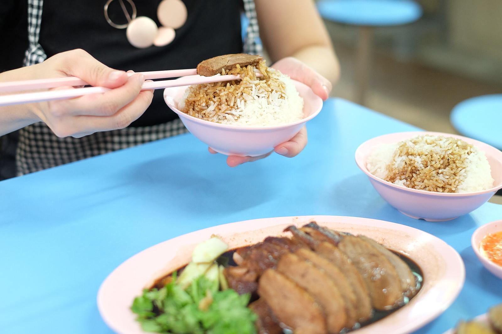 Ah Xiao Teochew Braised Duck Duck Mvwin备用eat