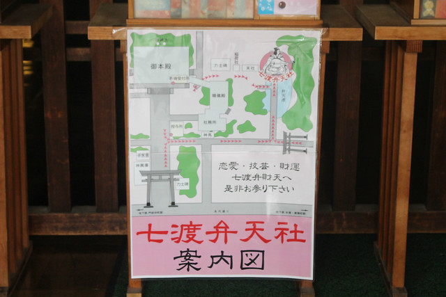 tomiokahachiman008