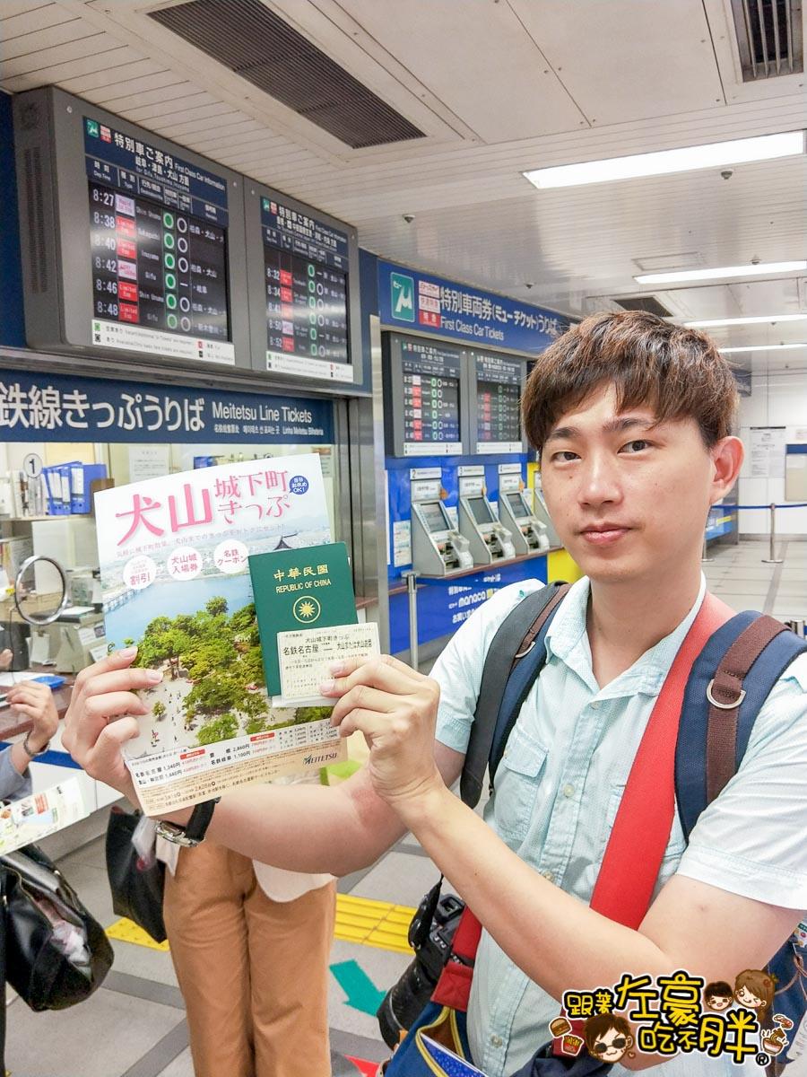 日本名古屋 犬山城+老街 中部探索之旅-2